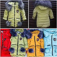 Курточка зимняя на овчинке для девочки, разные цвета, рост 104-122 см., 850/950 (цена за 1 шт. + 100 гр.)