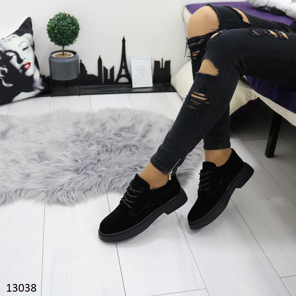 Женские замшевые туфли на шнуровке и низком каблуке
