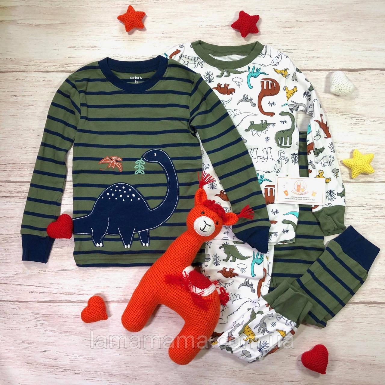 Набор из 2-х пижам Динозавр Картерс Carters 4-Piece Dinosaur Snug Fit Cotton PJs 5Т (105-110 см; 17-19 кг)