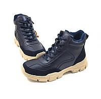 Утепленные деми ботинки для девочки Skazka Грэйс (р.32,33,34,35,36,37)