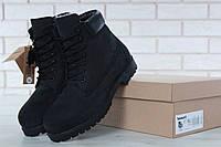Ботинки женские черные зимние натуральные шерстяной мех теплые брендовые от Timberland Тимберленд 41