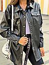 Женская рубашка из экокожи с карманами и на кнопках 16ru311, фото 3