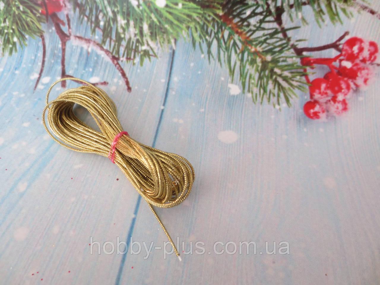 Шнур люрексовый c наполнителем, d 1 мм, цвет золотистый, 5 м
