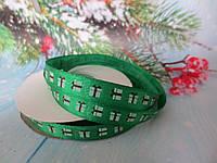"Атласная лента 1 см, ""Подарок"", цвет зеленый"