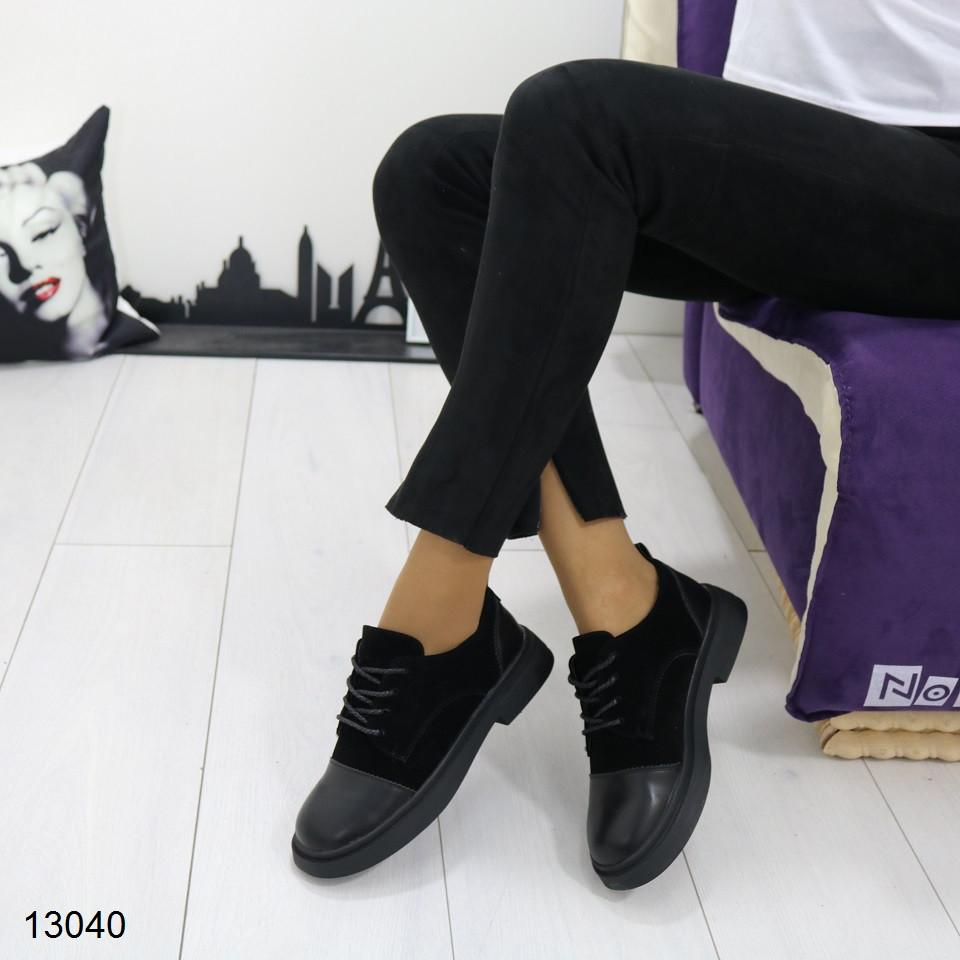 Женские закрытые туфли на низком каблуке