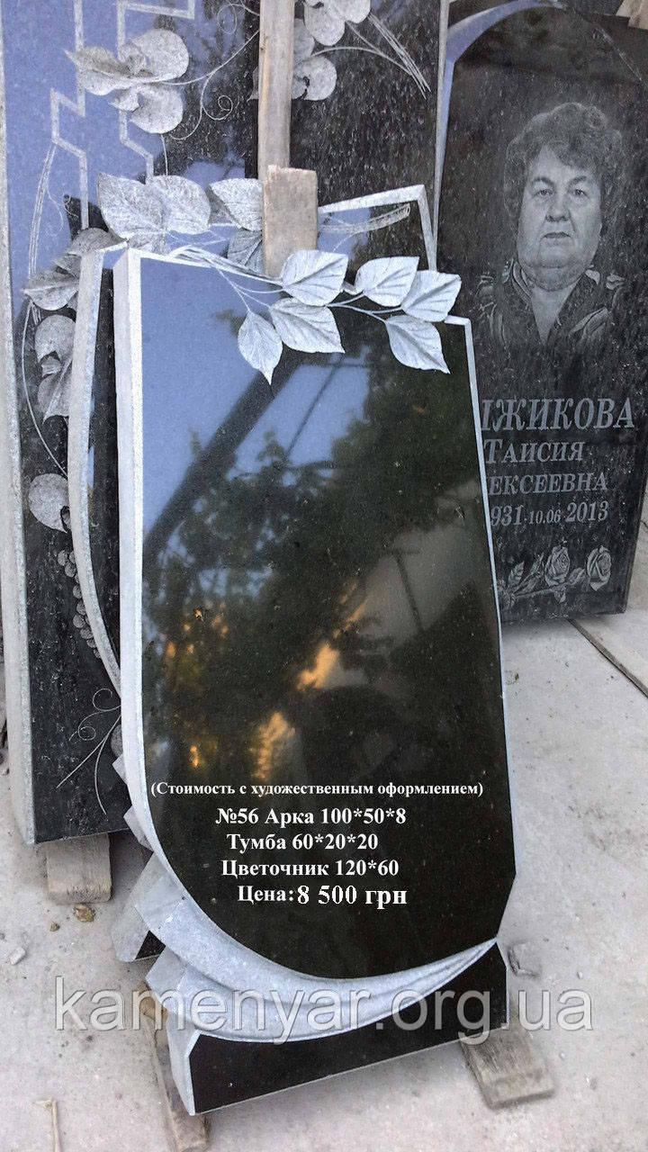 Памятник гранитный на могилу одинарный