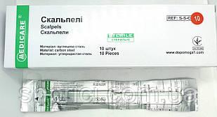 Скальпель одноразовый медицинский № 10 / Medicare, 1 шт.