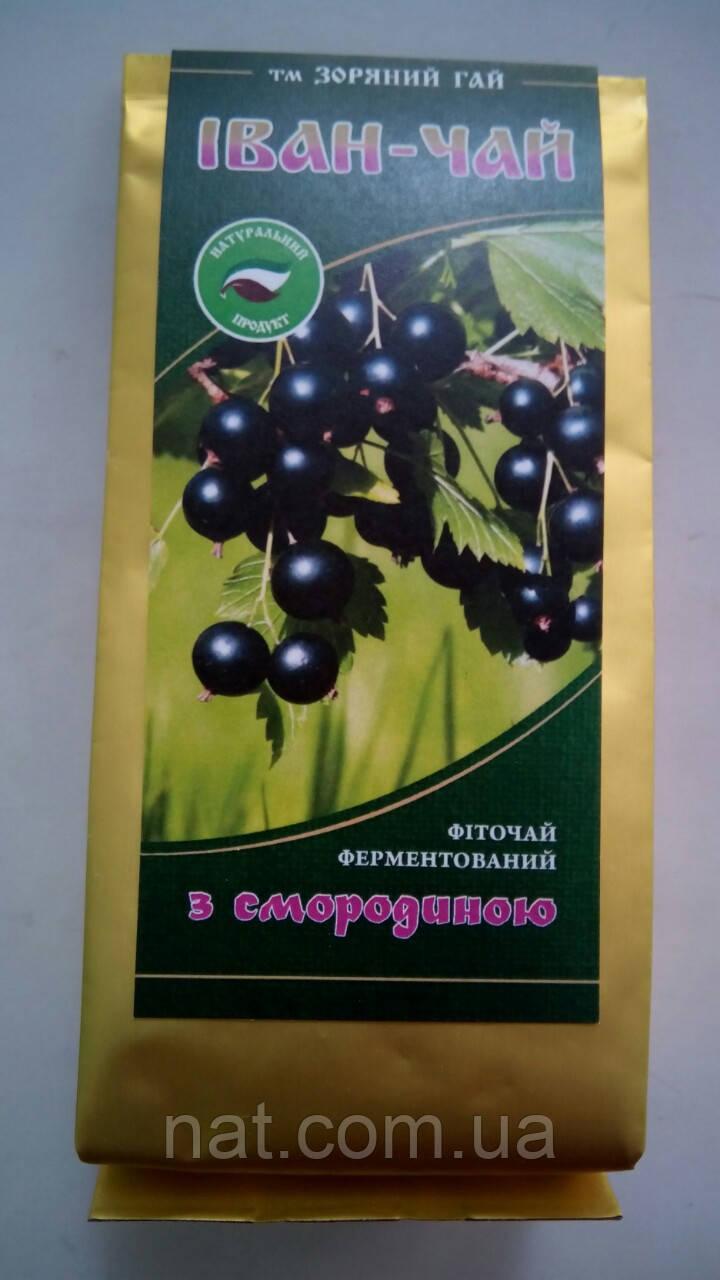 Иван-чай со смородиной ферментированный, 100% натуральный, 100 г