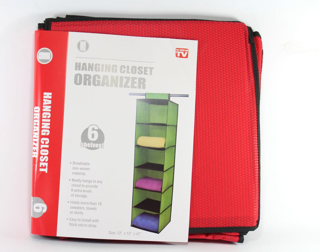 Органайзер для обуви SHOES ORGANISER BOX 6 (50)