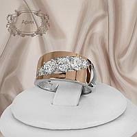 """Женское серебряное кольцо с золотыми пластинами """"Ария"""""""