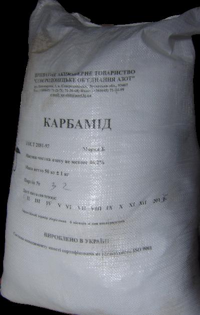 "Карбамид 50 кг  ""ОВИ"""