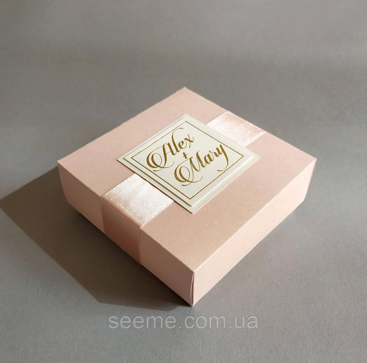 Коробка подарочная 85x85x35 мм, цвет перламутровый персиковый