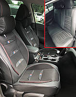 Автомобильные чехлы на сидения Pegas черный с красной строчкой для Honda авточехлы