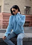 Женский теплый качественный свитер крупной вязки (разные цвета), фото 6