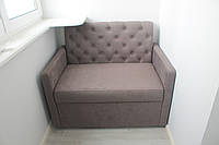 Маленький диванчик на балкон (Какао)