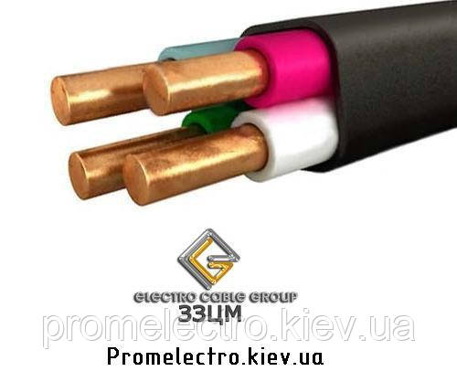 Кабель ВВГнг 4х2.5  Запорожзкий завод цветных металов