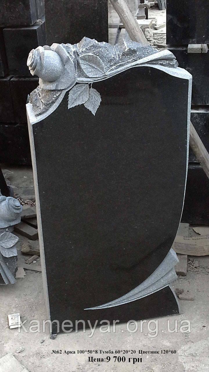 Памятник на могилу с монтажем