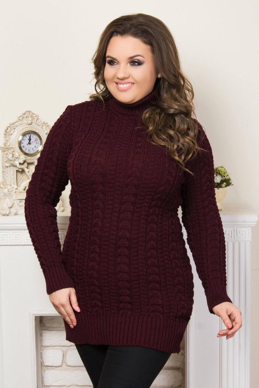 Красивый свитер больших размеров Супер бордо