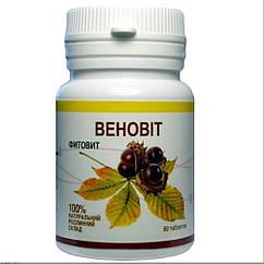 Фитовит Веновит, 60 таблеток