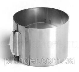Форма для выпечки металлическая раздвижная Круг, высота 15 см