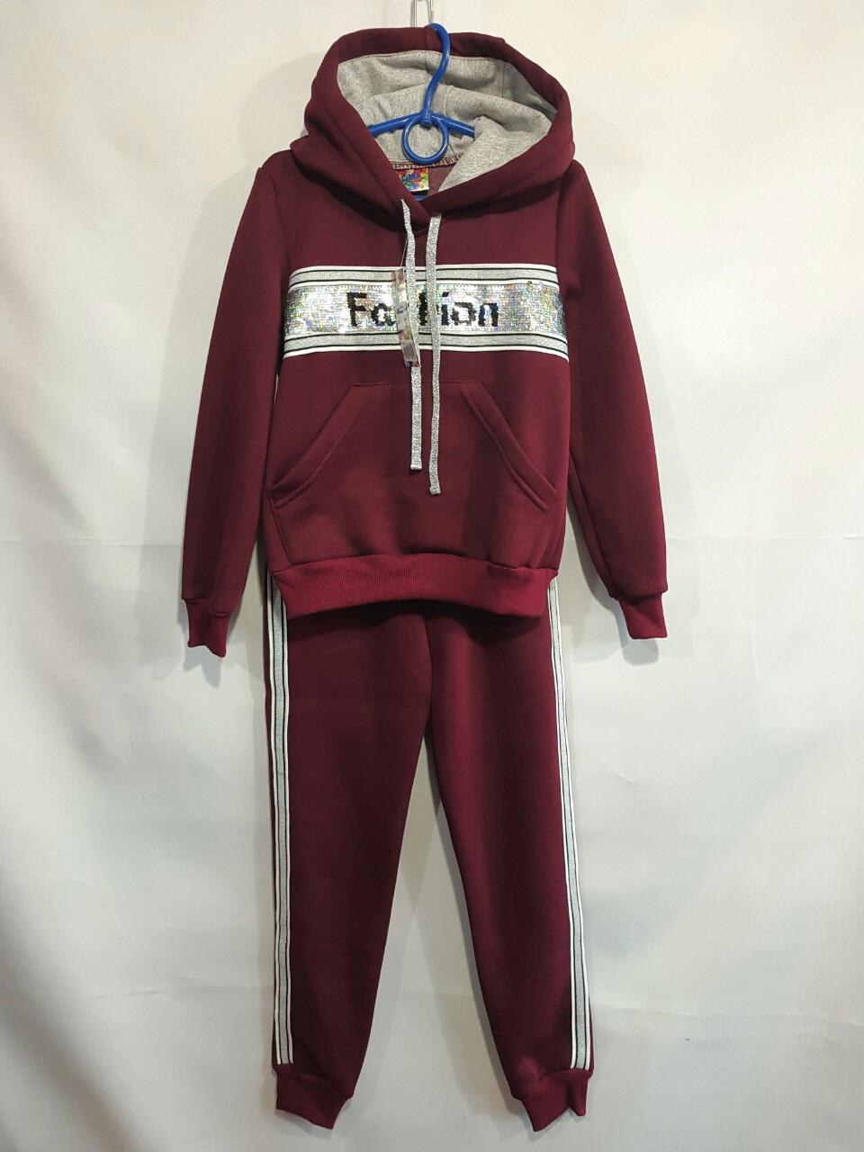Детский теплый спортивный костюм батник и штаны трикотаж трехнить рост:122,128,134,140,146 см