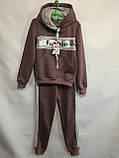 Детский теплый спортивный костюм батник и штаны трикотаж трехнить рост:122,128,134,140,146 см, фото 2