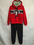 Детский теплый спортивный костюм батник и штаны трикотаж трехнить рост:122,128,134,140,146 см, фото 4