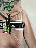 Детский теплый спортивный костюм батник и штаны трикотаж трехнить рост:122,128,134,140,146 см, фото 7
