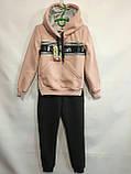 Детский теплый спортивный костюм батник и штаны трикотаж трехнить рост:122,128,134,140,146 см, фото 3