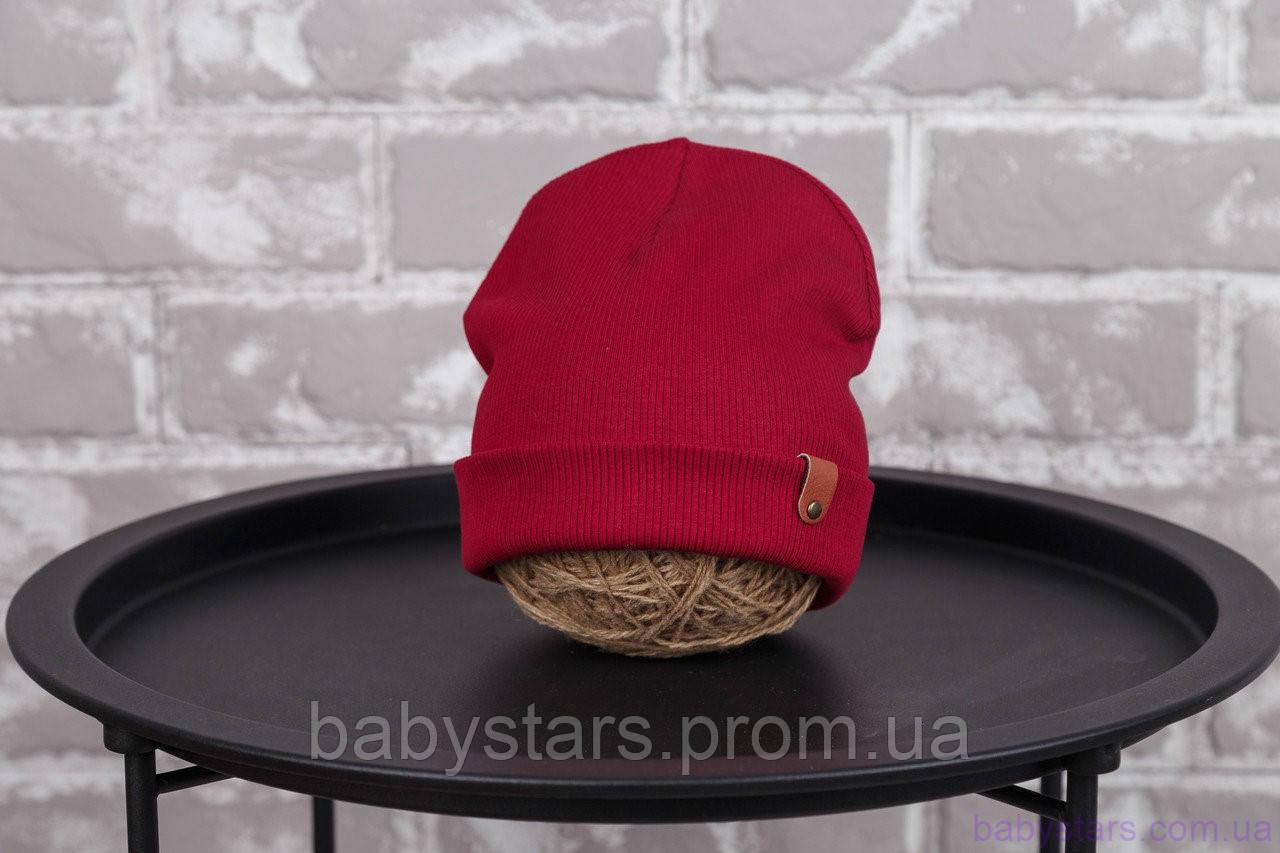 "Детская шапка ""Grant"", марсала"