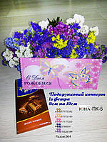 Подарочный конверт из фетра, фото 1