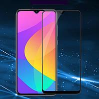 Защитное стекло 5D, 9H Полной оклейки для Samsung Galaxy A70 / A705 2019, Захисне скло