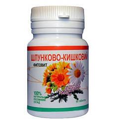Фитовит Шлунково-кишковий, 60 таблеток