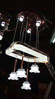 Люстра светодиодная LED подвесная 002-4 - Распродажа!