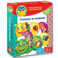 Настольная игра Vladi Toys Группируем по признакам (укр.) (VT1306-02)