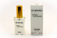 Мужской парфюм Terre D'Hermes тестер 45 мл