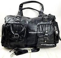 Городская кожаная сумка. Сумка в дорогу, в поездку. Мужской портфель. ГС04-1