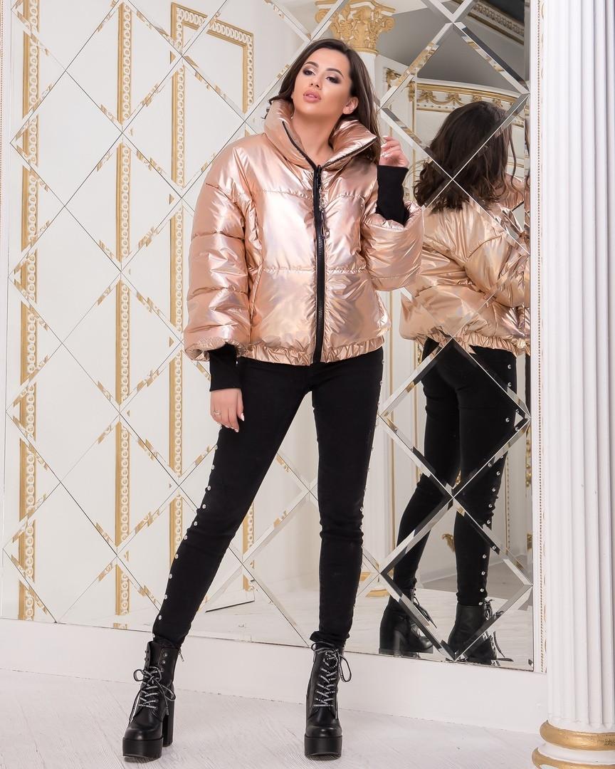 Женская куртка. Демисезонная куртка с манжетами перламутровая ТОП КАЧЕСТВО!!!