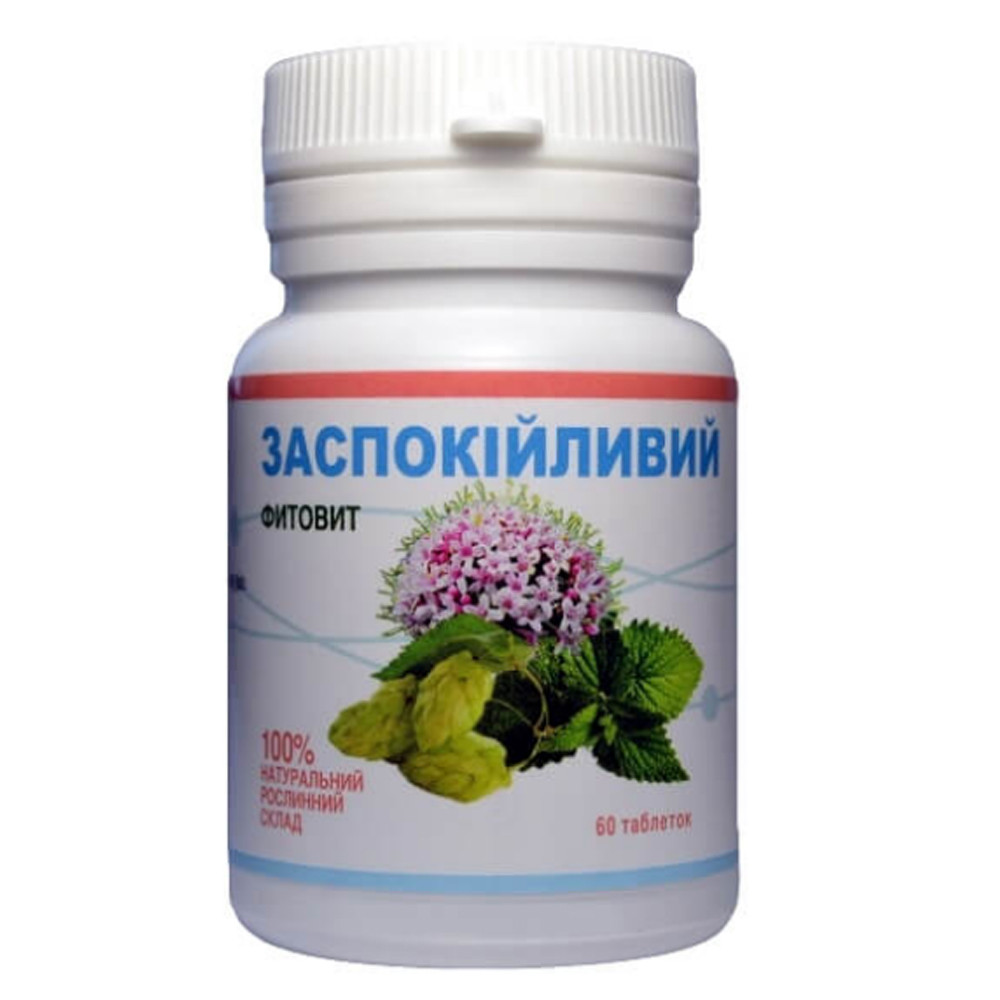 Фитовит Успокоительный, 60 таблеток