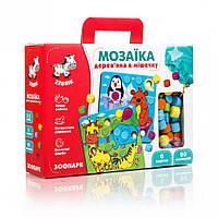 Детская игрушка Мозаика деревянная Зоопарк (6 карточек, 90 элементов)  ZB2002-02)
