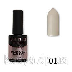 Камуфлирующая база Couture Colour 01, 9 мл