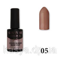 Камуфлирующая база Couture Colour 05, 9 мл