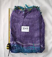 Сетка овощная 30 х 47  до 10 кг (100 шт) фиолетовая, фото 1