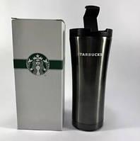Термокружка Starbucks 500 мл металлическая Dark Silver