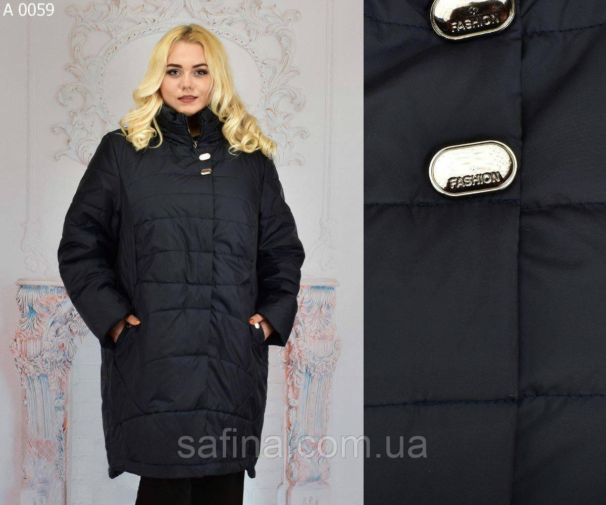 Демисезонная куртка супербатал до 82 размера