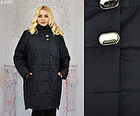 Демисезонная куртка супербатал до 82 размера, фото 1