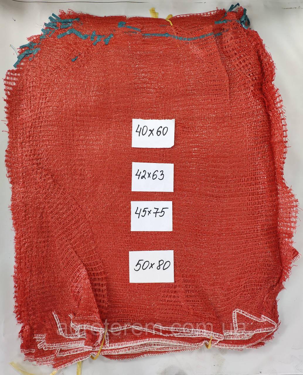 Сетка овощная 40 х 60 до 20кг (100 шт) красная