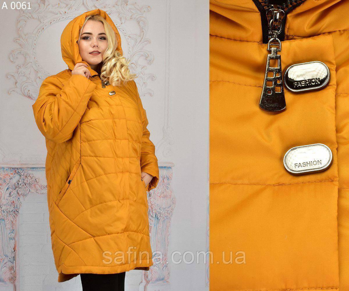 Желтая демисезонная куртка супербатал до 82 размера