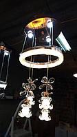 Люстра светодиодная LED подвесная 007-4 - Распродажа!
