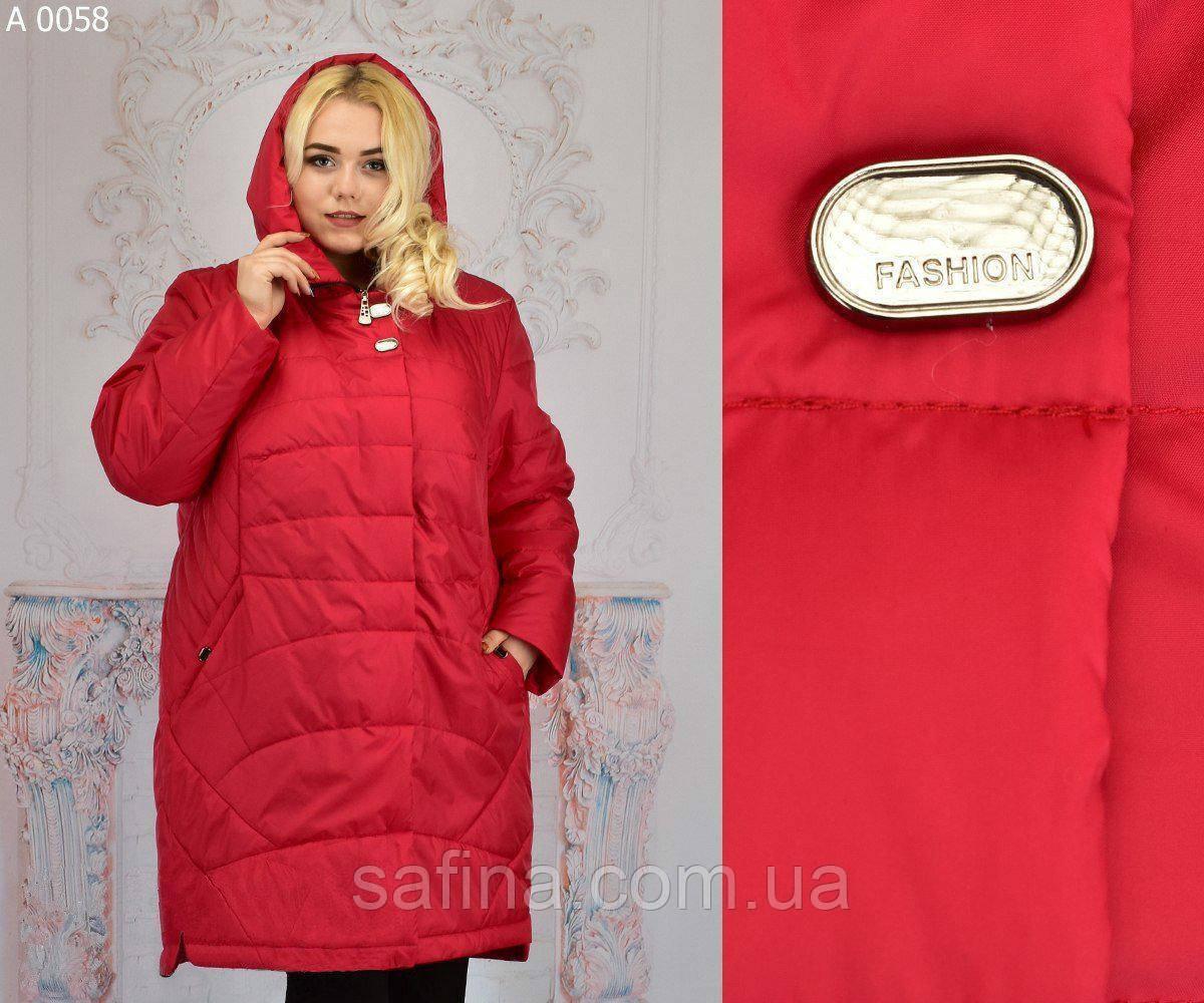 Женская красная куртка супербатал до 82 размера